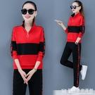 時尚套裝女2020年新款春秋季韓版寬鬆洋氣衛衣運動休閒服兩件套潮『歐尼曼家具館』