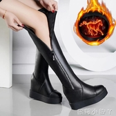 高跟過膝長靴女冬加絨高筒靴顯瘦彈力皮靴子厚底拉鏈女鞋春秋新款 蘿莉新品