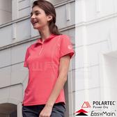EasyMain 衣力美 SE17002-11粉紅 女排汗抗UV休閒衣 Polartec快乾機能衣/戶外中層衣/立領Polo衫