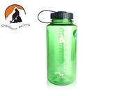 丹大戶外【Outdoor Active】山貓水壺 寬口隨手瓶系列 1000c.c.翡翠綠色 W1000