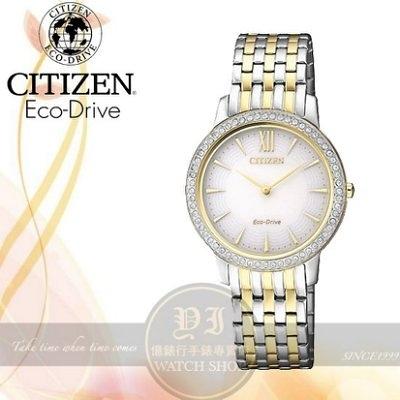 CITIZEN日本星辰田馥甄代言ECO-Drive系列淑女晶鑽光動能限量腕錶EX1484-81A公司貨