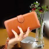 短皮夾錢包女長款韓版潮多功能女士手拿包學生多卡位零錢拉鍊包 艾維朵