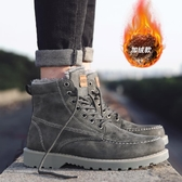 馬丁靴男英倫中幫短靴工裝男鞋冬季雪地潮男靴子百搭軍靴高筒秋季