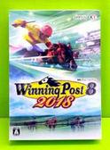 PC版 賽馬大亨 8 2018 Winning Post 8 2018 純日版
