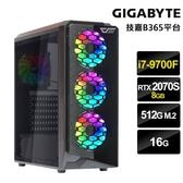 【技嘉平台】i7八核{Lucky Block}RTX2070S-8G獨顯電玩機(i7-9700F/16G/512G_SSD/RTX2070S-8G)【刷卡分期價】