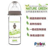 PUKU 藍色企鵝-自然晶透寬口玻璃奶瓶280ml 大樹