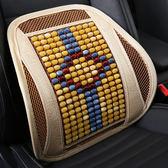 涼感夏季汽車用護腰靠墊 開車座椅透氣靠墊腰托腰枕腰墊 汽車靠背腰靠  遇見生活