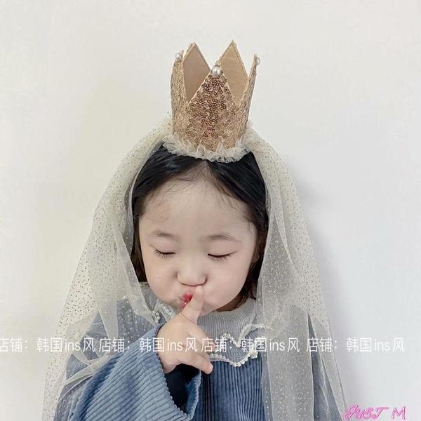 皇冠韓國ins兒童皇冠公主頭紗生日派對 兒童生日帽子皇冠發飾發箍發卡 JUST M