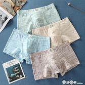 男士平角內褲純棉質性感透氣青少年學生潮韓版個性四角短底褲衩頭 西城故事