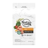 ◆MIX米克斯◆Nutro美士全護營養.成犬配方【農場鮮雞+糙米地瓜 13磅=5.9kg】
