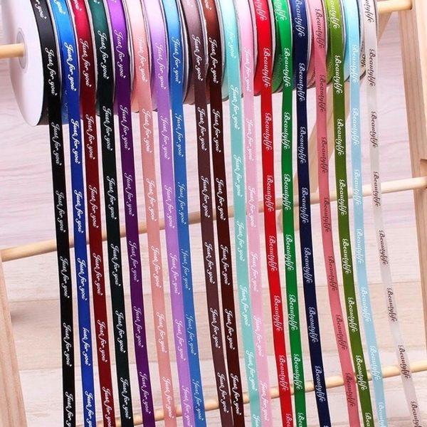 印花絲帶緞帶彩帶,英文字摯愛寬1cm,一份一米