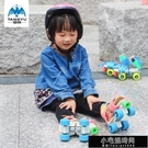 兒童雙排輪滑鞋雙排寶寶四輪旱冰鞋幼兒初學可調大小輪滑  【全館免運】