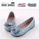 [Here Shoes] 童鞋-MIT台灣製 皮質金蔥亮粉鞋面 蝴蝶結 休閒鞋 懶人鞋 平底包鞋─AN2245