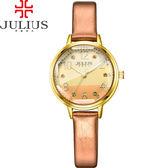 JULIUS 聚利時稚氣彩虹立體鏡面皮帶腕裱香檳金28mm ~JA 930C ~