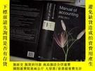 二手書博民逛書店Manual罕見of accounting IFRS 2011 2011年會計準則手冊Y261116
