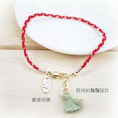 【粉紅堂 飾品】時尚紅金珠珠幸運手鍊