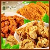 【茶鼎天】天然愛文芒果乾/天然金鑽鳳梨乾/天然黃金莓 果乾x【3包】