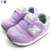 《7+1童鞋》小童 New Balance FS996BRI  魔鬼氈 學步鞋 休閒 慢跑 運動鞋 9398 紫色