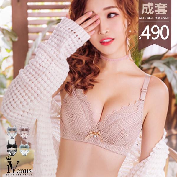 成套內衣-蜜拉女神-iVenus 法式性感刺繡蕾絲高脅邊包覆爆乳無鋼圈厚墊玩美維納斯30~38A.B.C.D.E罩杯
