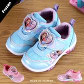 女童 Frozen冰雪奇緣 2019年 愛心閃燈魔鬼氈 兒童運動鞋 電燈鞋 慢跑鞋 休閒鞋 MIT製造 59鞋廊