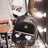 雙肩包女包2018春款簡約印花旅行背包包時尚學院風學生書包百搭潮-大小姐風韓館