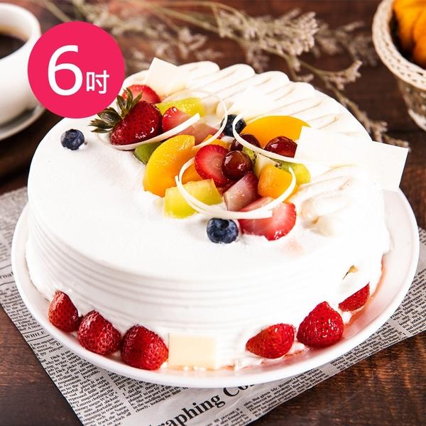 預購-樂活e棧-生日快樂蛋糕-盛夏果園蛋糕(6吋/顆,共1顆)