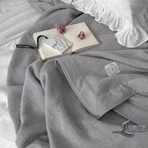 純色雙人午休毯蓋毯簡約純棉毛巾毯子【邻家小鎮】