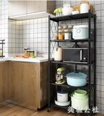 免安裝折疊廚房用品置物架落地式多層宜家放鍋架微波爐儲物收納架 FF4332【美鞋公社】