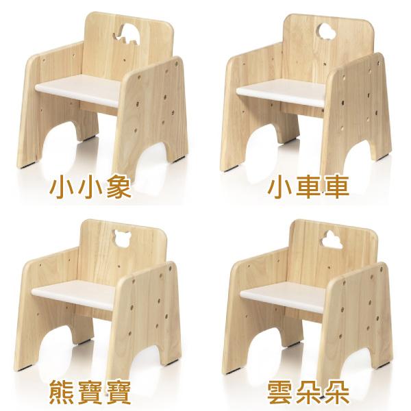 預購-預計4月中出貨】台灣ilovekids 愛兒館我的第一張小桌子+椅子x2 ...