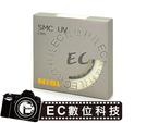 【EC數位】NISI SMC UV L395 58mm 保護鏡 過濾紫外線 超薄雙面多層防水鍍膜 抗油污