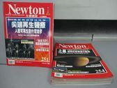 【書寶二手書T3/雜誌期刊_PIF】牛頓_251~260期間_共6本合售_尖端再生醫療