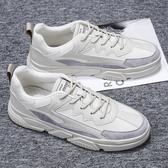 2020新款男鞋春季韓版潮流小白帆布鞋百搭夏季透氣休閑板鞋白鞋男