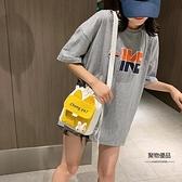 側背包可愛斜背包小包包帆布【聚物優品】