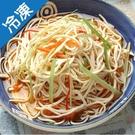 涼拌干絲(非基改)1kg【愛買冷凍】