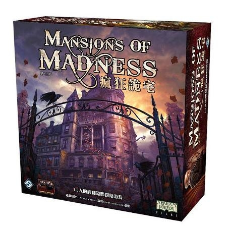 【GoKids】瘋狂詭宅 第二版 桌上遊戲 (中文版) Mansion of Madness 2nd Edition