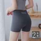 鯊魚皮打底短褲女可外穿防走光夏季不卷邊提臀塑身安全褲女薄款