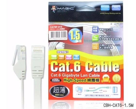 【Magic】Cat.6 超薄 扁線 Hight-Speed 網路線 1.5米 純銅材質 CBH-CAT6-1.5M