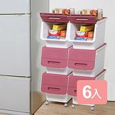 《真心良品》凱特直取附輪系統式整理箱(30L)6入組莓果紅