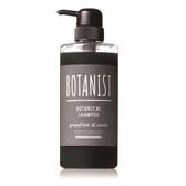 BOTANIST 植物性洗髮精490ml(黑炭潔淨型)