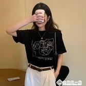 ins超火印花短袖T恤女裝春季2021新款韓版寬松百搭黑色打底衫上衣 幸福第一站
