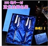 小鄧子水晶鑽石無鉛紅酒杯套裝家用高腳杯帶鑽結婚禮物(主圖款-350毫升2支(一對精美禮盒))