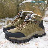 登山鞋棉鞋加絨保暖戶外男士徒步【洛麗的雜貨鋪】