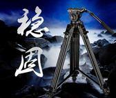 專業攝像機搖臂三腳架液壓單反相機DV相機攝影照相igo 爾碩數位3c