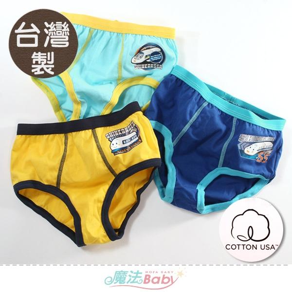 男童內褲(三件一組) 台灣製新幹線授權美國棉男童三角內褲 魔法Baby
