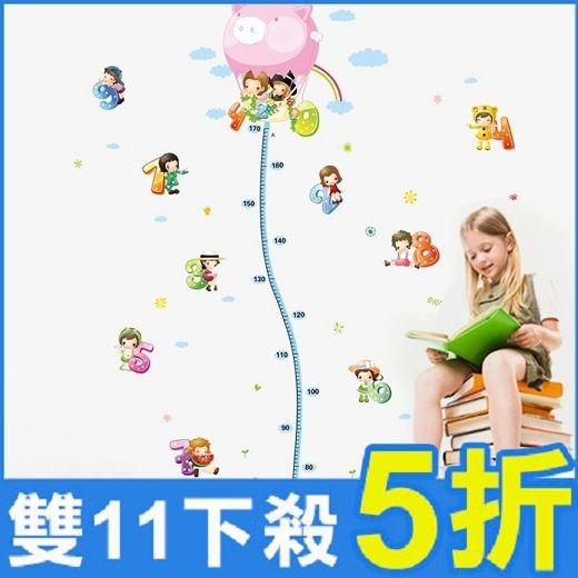壁貼-韓國寶寶身高貼 AY7100-400【AF01013-400】i-Style居家生活