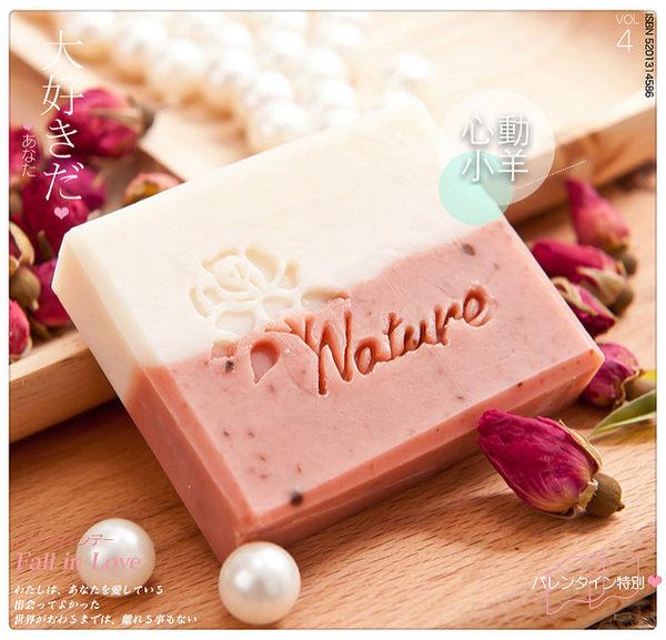 心動小羊^^純天然質樸黃蜂蠟、蜜蠟,手工皂原料.香磚,保養品原料手工皂必備40G