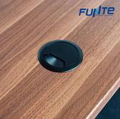 【耀偉】FUNTE出線孔蓋/電線收納槽/整線配件 美觀好整理