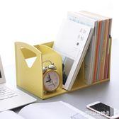 資料架-簡約辦公桌面書架學生用桌上書立架置物架高中生簡易書本文件收納 多麗絲