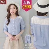【五折價$390】糖罐子拼接方格布蕾絲直條棉麻上衣→藍 預購(M/L)【E51050】