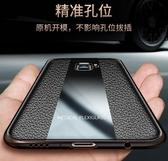 新款三星 Galaxy S10 Plus 創意拼接手機殼 三星 S10 荔枝皮紋磨砂保護套 Galaxy S10 潮牌全包手機套